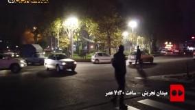تهران قبل و بعد از ۹ شب