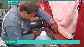 آموزش صافکاری قسمت درب خودرو با آب جوش