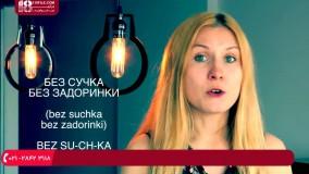 آموزش ساختار جنسیت اسامی در زبان روسی