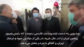 احمدی نژاد در میدان میوه وتره بار