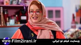 دانلود شام ایرانی فصل 16 قسمت 1 بهاره رهنما