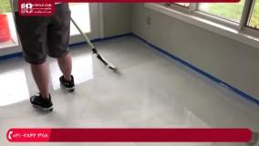 طریقه اجرای رزین اپوکسی سفید مرواریدی طرح سرامیک بر روی کف سالن