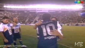 وقتی لئو مسی و مارادونا برای اولین بار هم تیمی شدند !