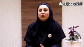 نظر خانم رجبیان رو در مورد دوره های کسب و کار آکادمی مهراز