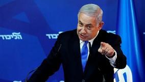 اشاره BBC به تهدید نتانیاهو علیه شهید محسن فخری زاده