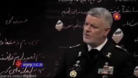 ناگفتههای امداد رسانی نیروی دریایی ارتش در حادثه نفتکش سانچی