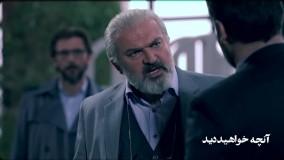 آنچه در قسمت 24 سریال آقازاده خواهید دید