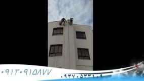 راپل کار در مشهد