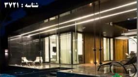 فروش باغ ویلا فول امکانات در محمدشهر کرج
