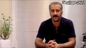 صحبت های جناب آقای رسول پیر محمدی