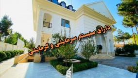 عمارت لوکس 2100 متری در محمدشهر کرج