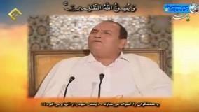 استاد احمد نعینع - شجره طیبه