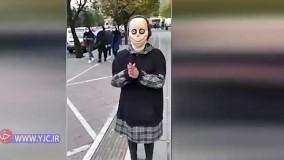 پرسه مومو ترسناک در خیابان های تهران