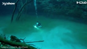 عجیب ترین کشفیات غواص ها در اقیانوس ها