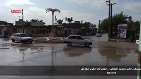 آبگرفتگی معابر در خوزستان پس از باران