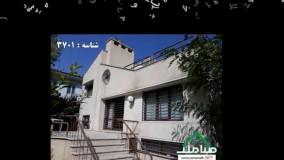 باغ عمارت لوکس با امکانات ویژه در دهکده فردیس