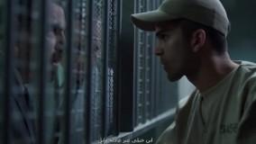 ال چاپو 12 - El Chapo