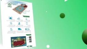 سایت سجاده نقش مرجع انواع فرش های سجاده ای
