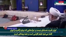 مجری سرشناس عرب : عربستان از ترس قدرت ایران ، شبها خواب ندارد !