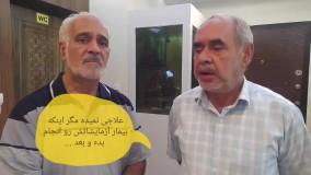 نظر بیماران غیر ایرانی در رابطه با طبابت دکتر مهدی افضل آقایی