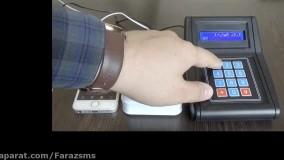 دستگاه ذخیره شماره موبایل مشتریان + خرید کارت ویزیت الکترونیکی