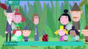 دانلود قسمت 13 انیمیشن بن وهالی با کیفیت عالی مناسب کودکان