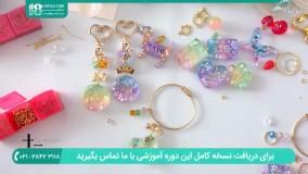طریقه ساخت دستبند دخترانه ( بدلیجات رزینی )