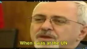 روایت قدیمی از محمد جواد ظریف درباره رفاقت با جو بایدن