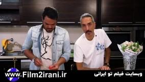 دانلود شام ایرانی فصل 15 قسمت 3 مهدی کوشکی