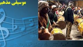 انواع موسیقی در موسیقی ایرانی
