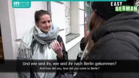 زبان آلمانی | معرفی افعال ضعیف یا با قائده و نحوه صرف کردن آنها