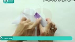 آموزش گام به گام ساخت اوریگامی فرشته