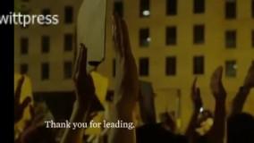 ویدئوی تشکر بایدن از مردم آمریکا منتشر شد
