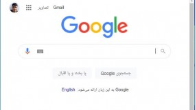 بازگردانی تب بسته شده در گوگل کروم