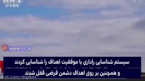 بازتاب رزمایش نظامی ایران در رسانه های چینی