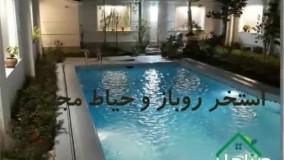 باغ ویلای نقلی در زیبادشت محمدشهر کرج