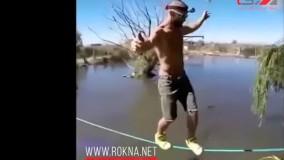 بند بازی خطرناک روی رودخانهای با تمساح های گرسنه
