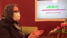 ایدز از اروپا به ایران وارد شد