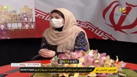 مجری تلویزیون به حریرچی : داغ لباس عروس بر دلم مانده
