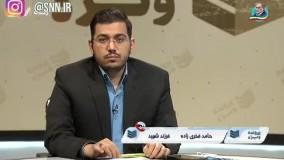 حامد فخری زاده : پدرم هیچ وقت نگران ترور شدن نبود