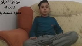 شیخ علی قمی.