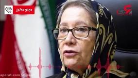 شرایط اولین ایرانی هایی که می توانند واکسن کرونای ایرانی بزنند ؟ مینو محرز گفت