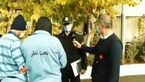 سرقت با وینچستر در تهران !
