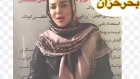 مستانه بحر خزان ( زنها خیلی قدرتمندند )