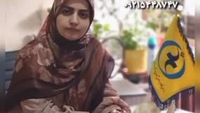 بهناز قهرمانی روانشناس کودک در تهرانپارس