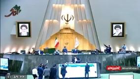 یک احمدی نژادی مجلس را به تشنج کشید