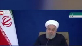 واکنش روحانی به شعرخوانی اردوغان