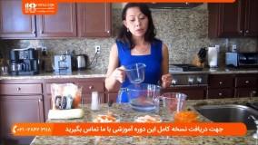 طرز تهیه ترشی ترب سفید همراه با هویج سرکه ای