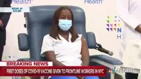 نخستین واکسن کرونا در آمریکا تزریق شد