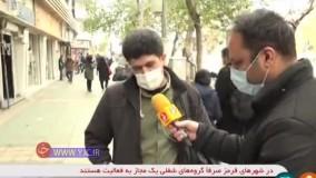 ماجرای عکس های جنجالی خبرنگار شبکه خبر چه بود؟!